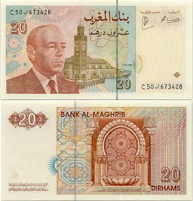 Dirham La Monnaie du Maroc