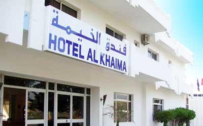 Hôtel Al Khaima